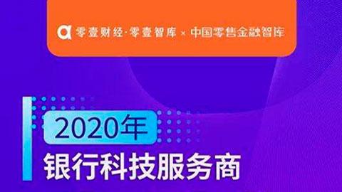 连登三个大榜,官网亚博科技综合实力再受权威认可!