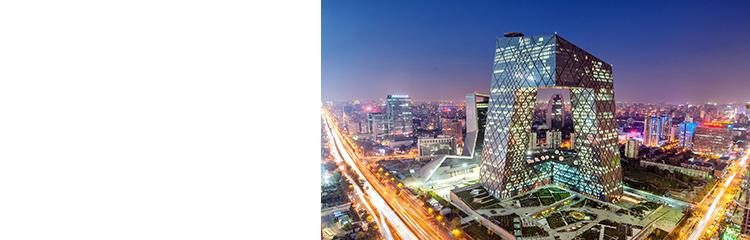 北京亚博集团易诚信息技术有限公司