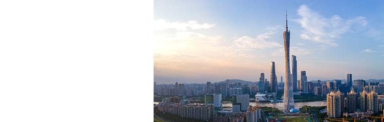广州亚博集团易诚信息科技有限公司