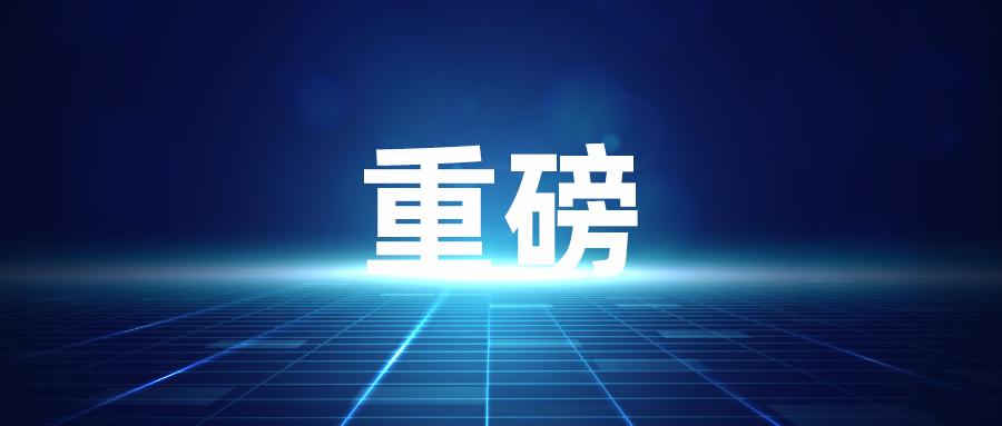 万博体育max官网与平凯星辰达成战略合作 携手共建金融分布式数据库